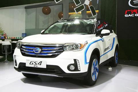 GS4 EV