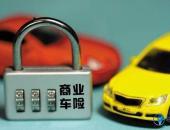 电动汽车保险你了解吗?