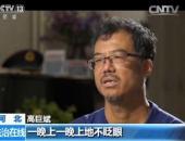 拒绝提供驾驶数据 中国首起特斯拉自动驾驶致死诉讼延迟开庭