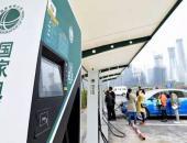 想买电动汽车?先来看看「充电」引出的这门生意
