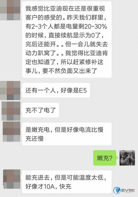 nEO_IMG_Screenshot_2016-11-23-15-15-03-507_com.tencent.mm.jpg