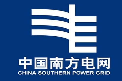 南方电网与国家电网加强合作 助推电动汽车产业发展