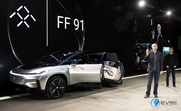 EV早点 乐视汽车FF91发布 新政刚出2017年初新能源市场无车无价高清图片