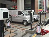 东莞已建成16个电动汽车充电站