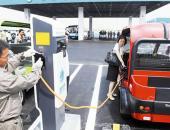 武汉补贴新能源汽车充电基础设施