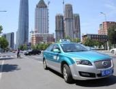 天津公示新版补助管理办法 买新能源汽车得看好