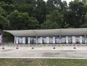 东莞5个高速服务区将建10个电动汽车快充站