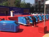 普天新能源移动充电设备在京正式投放
