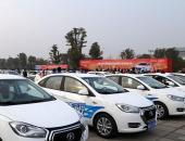 合肥调整新能源汽车补助细则 个人新购用户补贴2000元电费