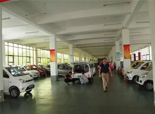 中稷铭洋在山东生产基地召开新能源汽车生产协调会 抓质量,降成本,高清图片