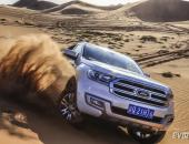 福特撼路者首届粉丝大会阿拉善开启 国五柴油版上市