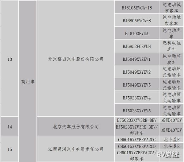 微信截图_20171017114113_副本.jpg