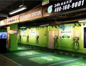 《重庆市电动汽车充电基础设施建设运营管理办法》本月施行