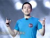 李斌2017投资成绩单 超40亿美金豪掷出行行业