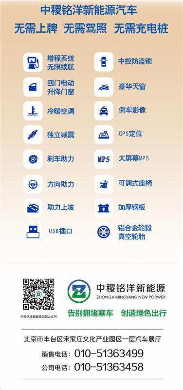 贵港市覃塘区与中稷铭洋洽谈在贵港投资事宜高清图片