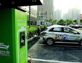 今年北京市新能源车补贴超16亿元 明年补贴或下调