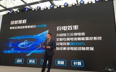 颜值/续航/智能化全面升级 比亚迪最强新能源矩阵挑战20万销量