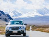 汉腾X7S 新增1.5T手动挡车型 售价区间8.98-9.98万元