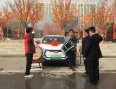 江淮iEV7S北京上市即受热捧,北京第一位车主完成交车