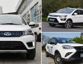 刚刚上市的三款小型纯电动SUV 谁更值得买?