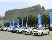 跨界融合 连接你我——北京汽车博物馆国际博物馆日主题活动