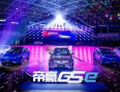 纯电动跨界SUV帝豪GSe 11.98万起售,北京首日订单破千