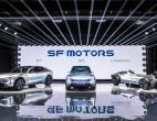 """金康新能源拿到第9张""""双认证""""生产资质 智能工厂已完工SF5即将量产"""
