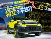 """帝亚一维发布""""帝行""""品牌 首款车型2020年上市为硬核年轻人打造"""