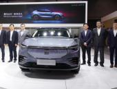 电咖汽车ENOVATE品牌亮相未来出行大会 高端SUV中国首秀