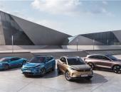 威马汽车全球研发总部将落户成都