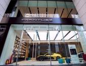 前途汽车品牌体验中心入驻广州  前途驿趣动羊城