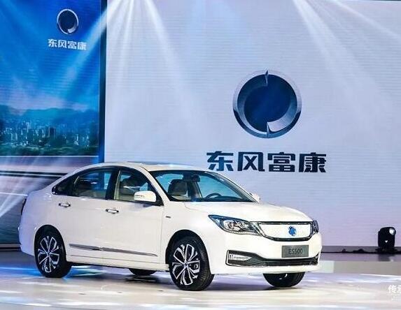 东风富康ES500纯电动车上市 补贴后13.86万-14.86万元