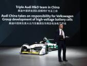 EV早点:大众电动化转型狂飙突进;美媒称中国电动汽车政策将成全球榜样