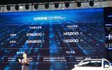 东风风神E70 500正式上市 补贴后售13.58-14.58万元