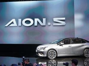 广汽新能源AION.S全球首发 搭载L4级别自动驾驶最大续航超600km