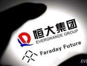 EV早点:恒大9.3亿美元并购NEVS股权;福特大众携手布局电动汽车