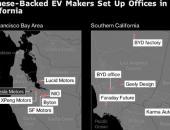 中国电动汽车公司纷纷在硅谷设办事处 挖角特斯拉员工