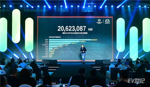 威马汽车联合创始人、高级副总裁陆斌分享2018年威马的收获与成绩_副本.jpg