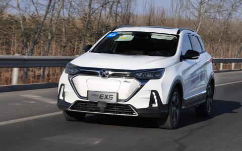 试驾北汽新能源EX5 从动态表现感受技术魅力