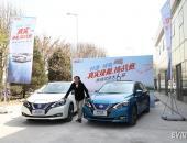 我们开着轩逸•纯电 环绕北京大六环春游一圈,结果超乎想象!