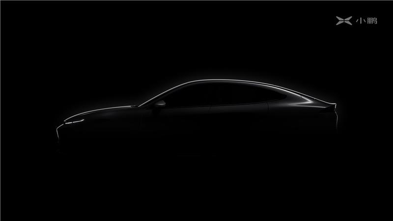 1.小鹏汽车全新车型定名P7,定位智能电动轿跑.jpg
