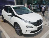 北汽EX3北京区域上市补贴后售12.39万元起 要成为同级车销量冠军