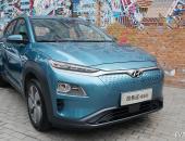 硬实力选手北京现代昂希诺纯电动详解  最快9月上市