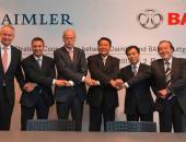 EV早点:北汽集团购买戴姆勒股份公司5%股份;王晓秋正式出任上汽集团总裁