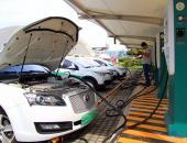 天津高速公路电动汽车充电桩实现全覆盖