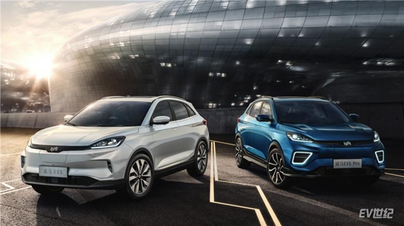 威马汽车适配5G技术的Living Engine 3.0系统、智能座舱及L3级自动驾驶技术最快将于明年量产_副本.jpg