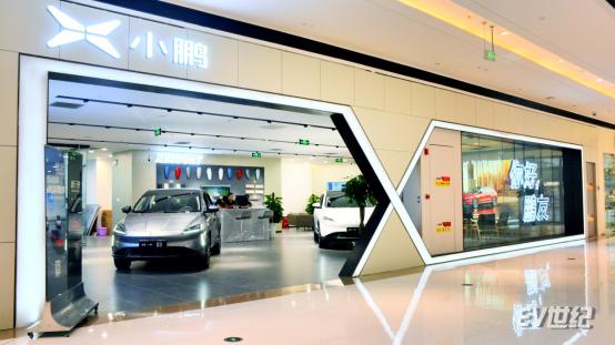 图2:小鹏汽车体验中心.png
