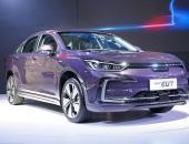 2019成都车展|北汽新能源EU7亮相 定位中型纯电动轿车