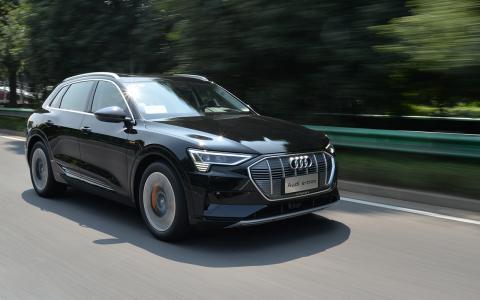 传统豪华品牌的代表作!试驾一汽-奥迪e-tron纯电动SUV