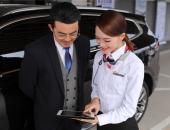 比亚迪数字化服务,刷新你对服务的定义!